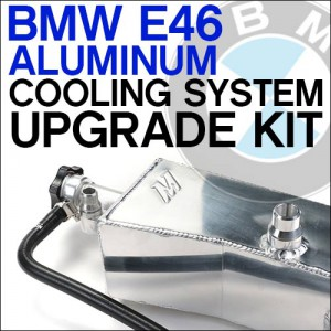 BMW Cooling System Aluminum Parts