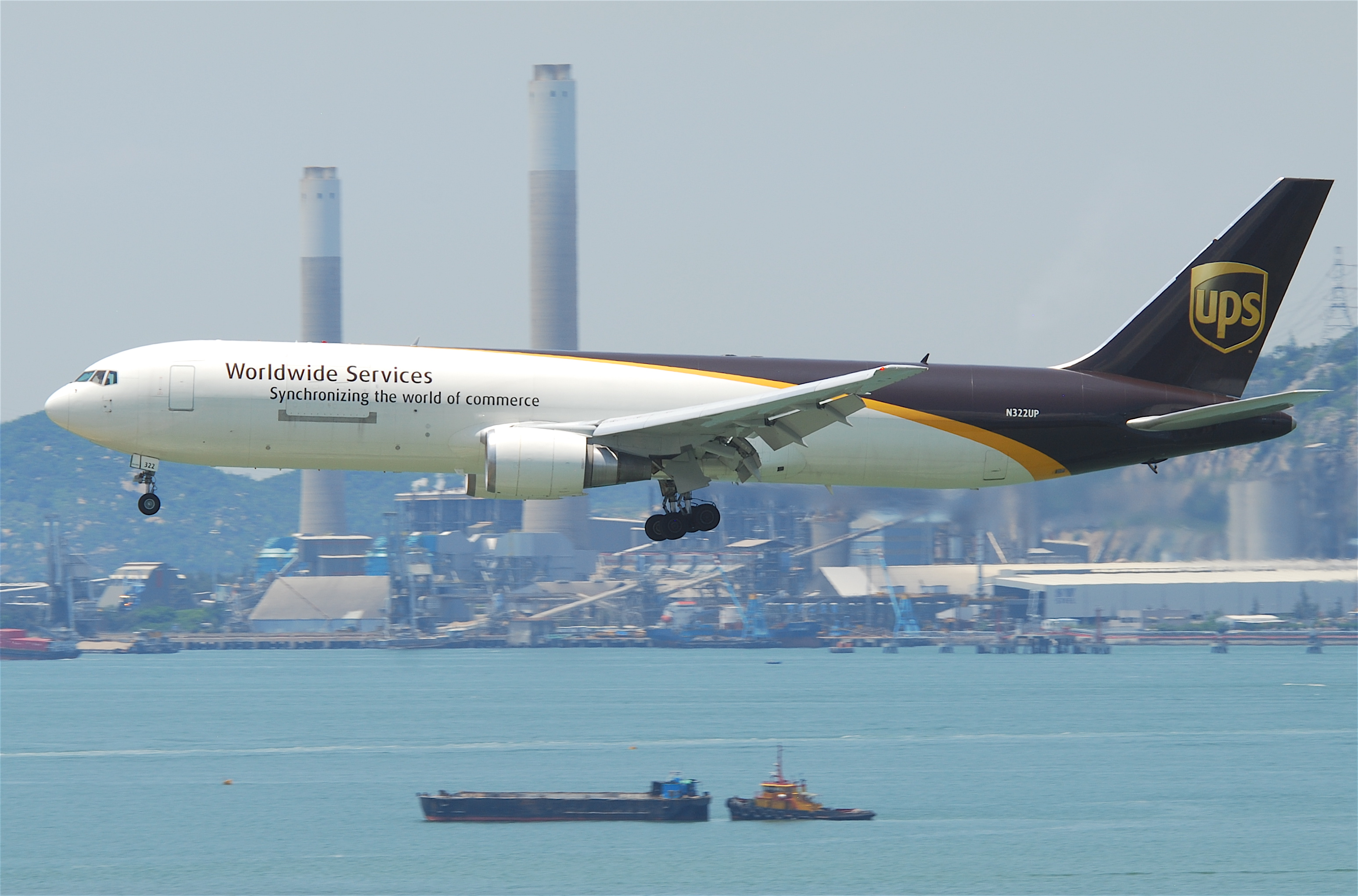 UPS Airplane eEuroparts.com