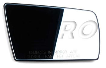Side Mirror Glass - Passenger Side (Convex) 2028100021 Main Image