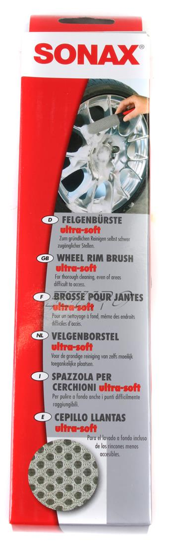 Wheel Rim Brush Ultra-Soft 417541 Main Image