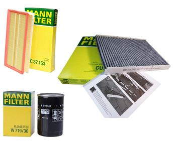 Filter Service Kit 1647931KIT Main Image