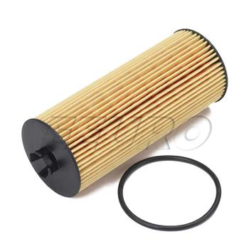 Engine Oil Filter E155HD122 Main Image