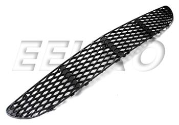 Grille Genuine For Mercedes 2128851053