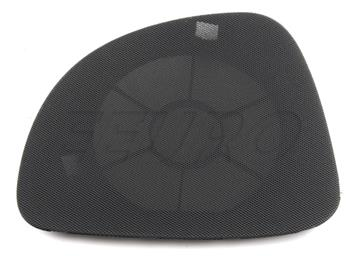 Speaker Cover - Front Center (Gray) 39961742 Main Image