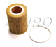 Engine Oil Filter 30750013 Gallery Image 2